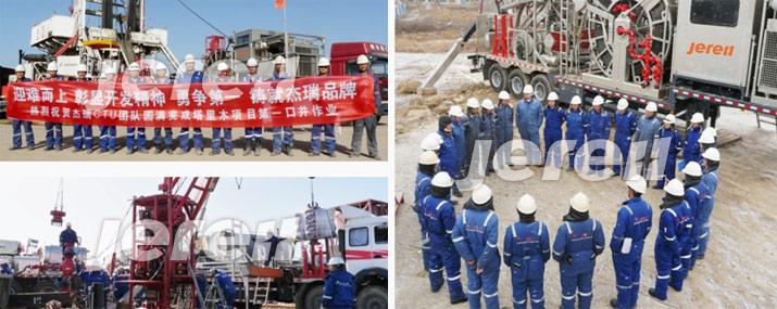 连续油管服务团队