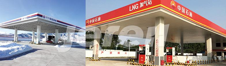 LNG加气站